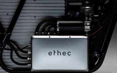 La Ethec, el radiador motocicleta-002