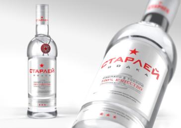 Packaging Vodka-024